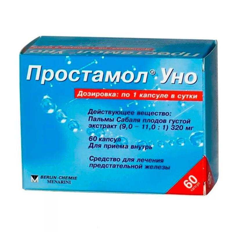 Лекарства от простатита отзывы цены прибор для лечения простатита в екатеринбурге