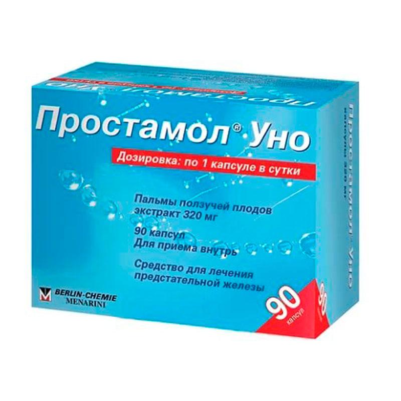 Простатиты симптомы и лечение простамол уно