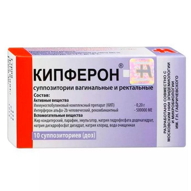 столешницы кип лекарство в аптеках чебоксары Марго Робби