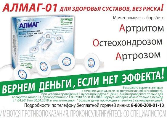 Аптека медицина для вас онлайнi как обезболить зубную боль при кормлении грудью