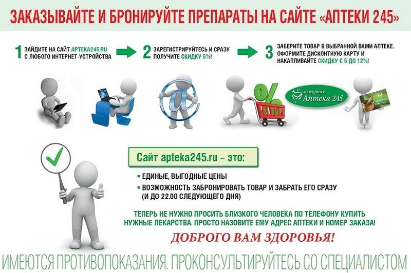 дапоксетин тольятти аптека