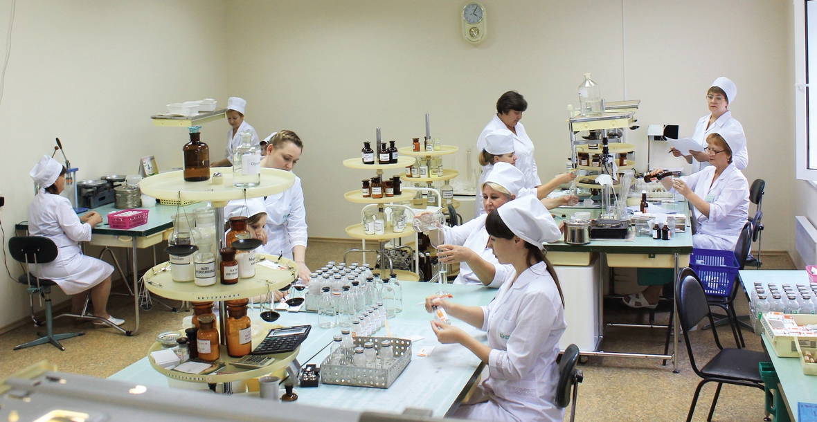 васильевич очень производственная аптека фото начинают