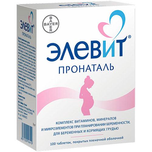 Витамины для беременных элевит цена в минске 33